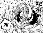 Stone Dragon Flying