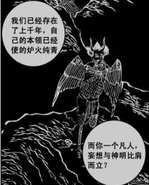 Chapter 95 Information