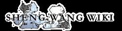 Sheng Wang Wiki Wordmark