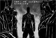 God Martial Spirit Legion