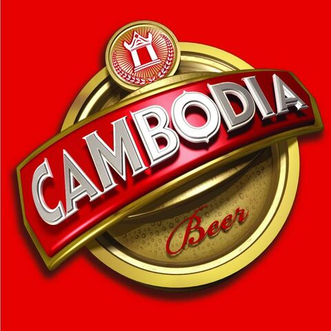 File:Cambodia Beer.jpeg