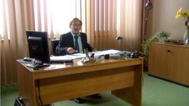 Gabinet zastępcy wójta - sekretarza gminy.png