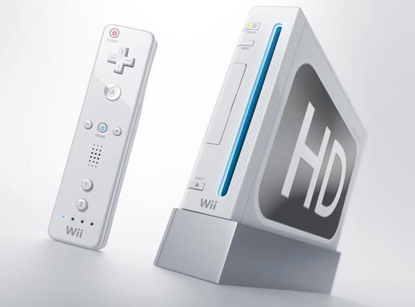 File:Lame Wii HD mock-up.jpg