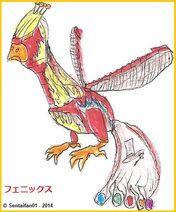 Legendary Monster Phoenix