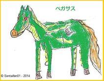 Legendary Monster Pegasus