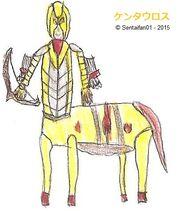 Legendary Monster Centaur