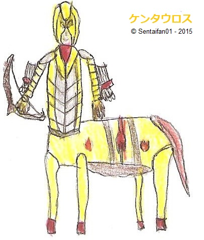 File:Legendary Monster Centaur.jpg