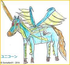 Legendary Monster Unicorn