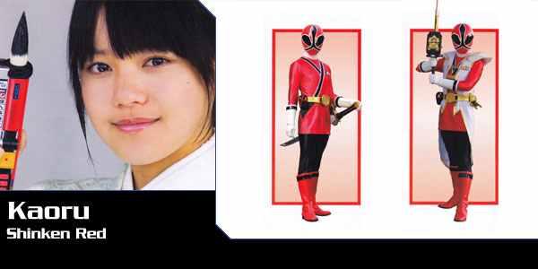 File:Shinken-rg-kaoru.jpg
