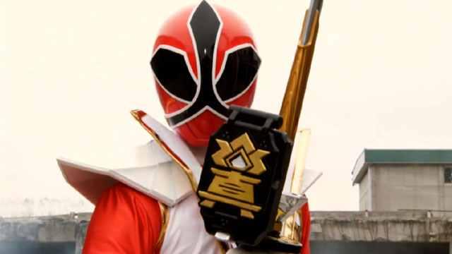 File:Power-rangers-super-samurai-201-cart-d.jpg