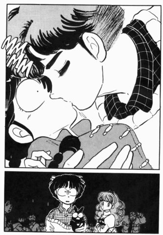 File:Mikado kisses Ranma.png