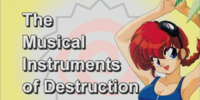 The Musical Instruments of Destruction