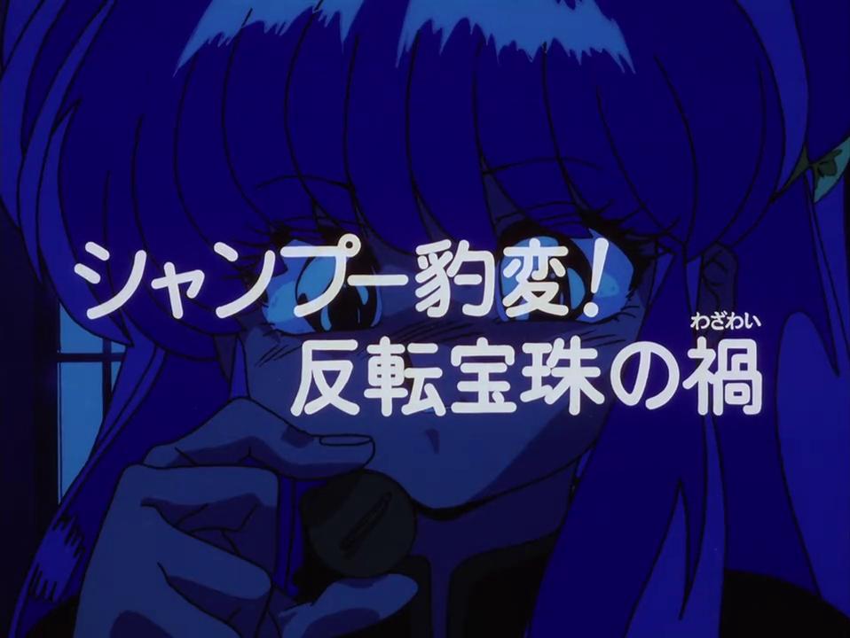 Archivo:OVA01.png
