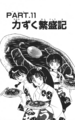 Vol36Chapter11