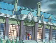 Chateau Chardin