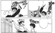 Ranma kicks Happosai - Package from Mother