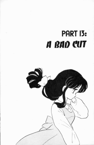 File:Vol2Chapter5.png