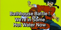 Bathhouse Battle! We're in Some Hot Water Now