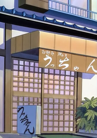File:S05-13-Uuchan's.jpg