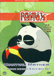 Ranma DVD box 5