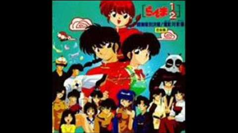 Ranma 1 2 OST - Do or die mid-air Battle