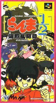 Hard Battle Japanese game cover