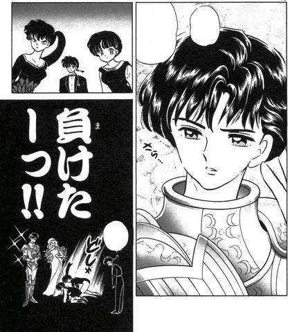 File:Akane and Kodachi admit defeat.png