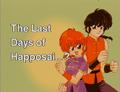 Thumbnail for version as of 06:33, September 20, 2012