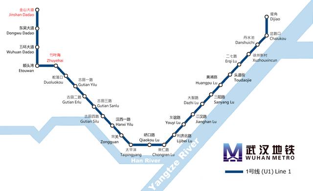 File:Wuhan Metro Map.png