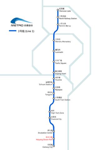 File:Chengdu Metro Map.png