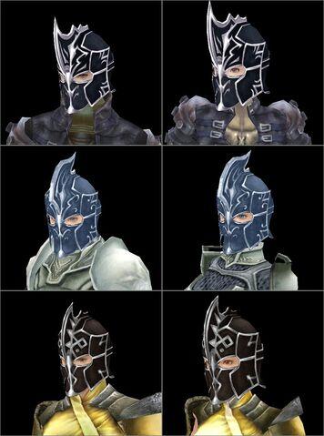 File:Guardian Helm.jpg