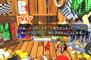 Cranky's Hut Advance Japan - Super Donkey Kong 2