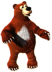 Blunder or Bear