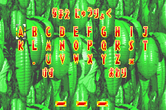 File:Initials Selection - Japanese - Donkey Kong Country (Advance).png