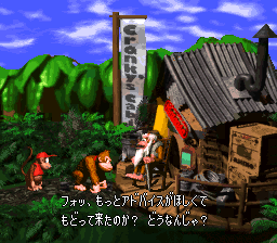 File:Cranky's Cabin - Super Donkey Kong.png