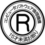EOCS R