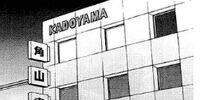 Kadoyama Press