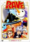 RM DVD17