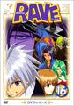 Thumbnail for version as of 13:19, November 23, 2013