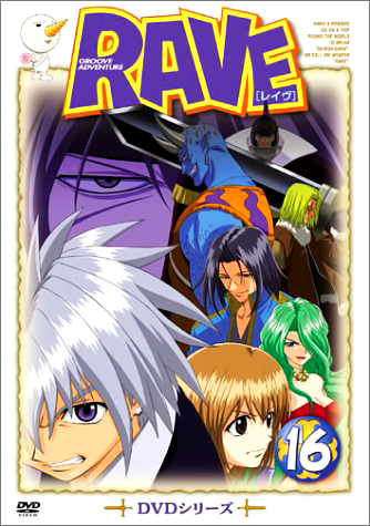File:RM DVD16.png