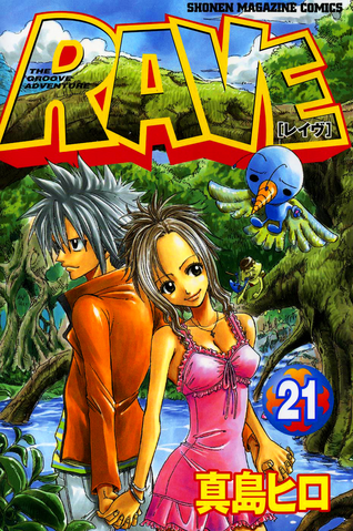 File:Volume21cover.png