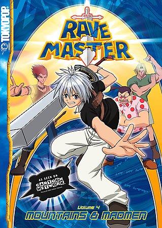 File:RM DVD04.jpg