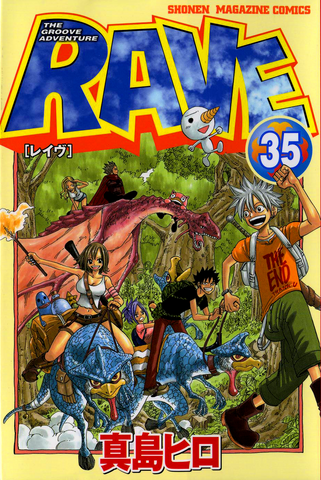 File:Volume35cover.png