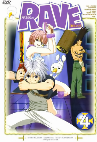 File:RM DVD4.png