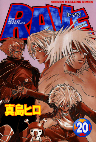 File:Volume20cover.png