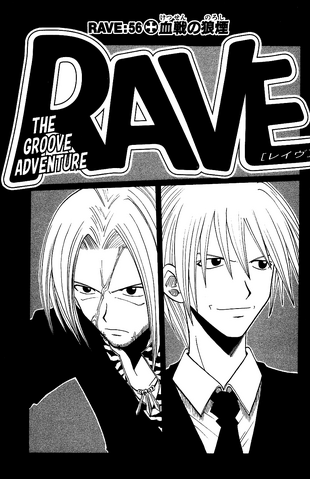 File:Cover 56.png