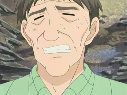 File:Genma.png