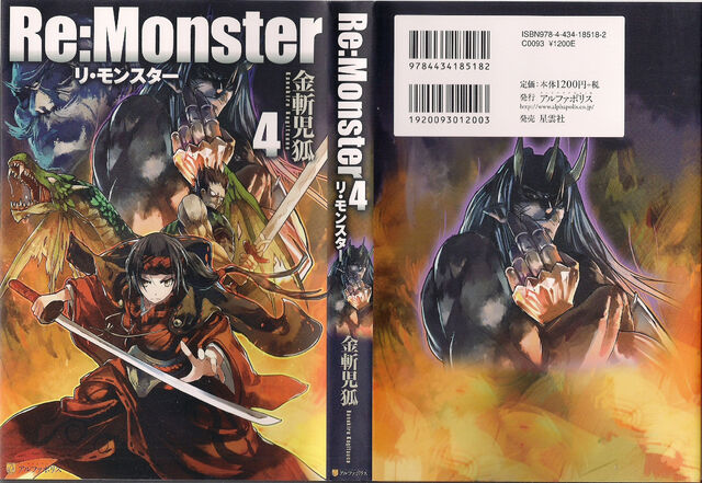 File:Re Monster vol 4.jpg