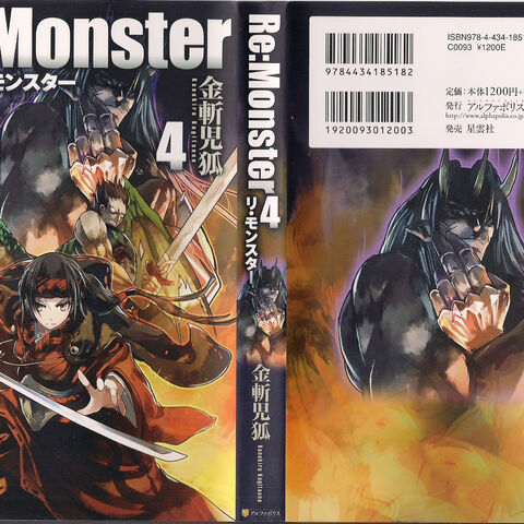 Re: Monster vol 4