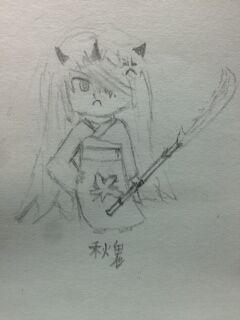 File:Akioni.jpg